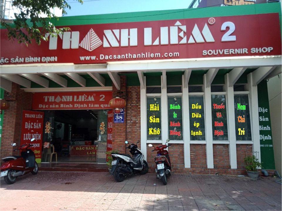 Thanh Liêm là một trong những cửa hàng đầu tiên tại thành phố Quy Nhơn chuyên bán các sản phẩm đặc sản truyền thống. Ảnh: Đặc sản Thanh Liêm